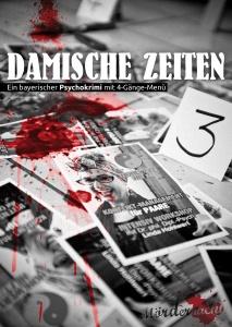 damisch7_web